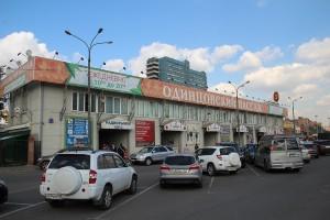 Купить телевизор в Одинцово